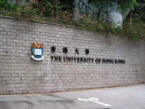 University_of_Hong_Kong_West_Gate_2