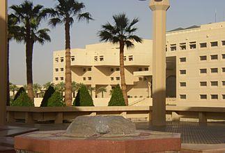 king_saud_university