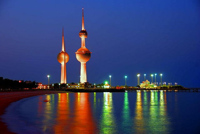 Kuwait Tower City